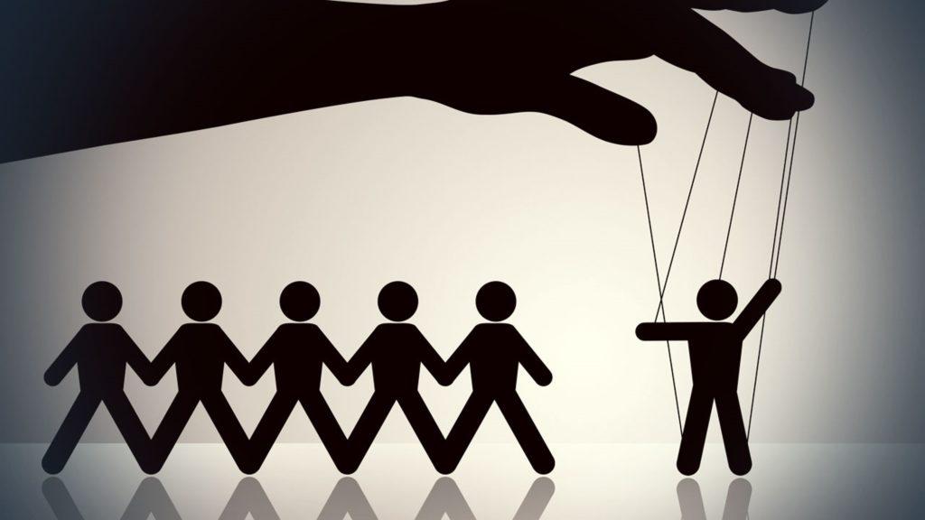 Методы воздействия на собеседника для достижения своих целей