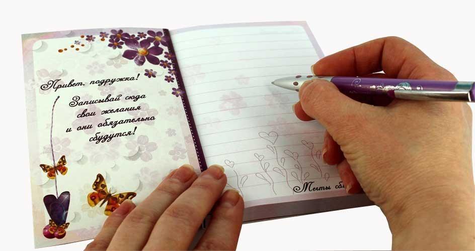 Картинки приколы список моих желаний, про бабушек внуков
